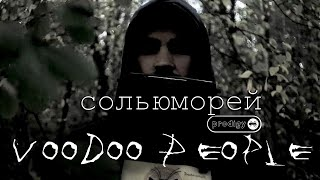 Саша сыграл The Prodigy на гитаре (Voodoo People acoustic loop cover) видео