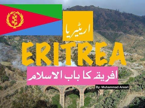 Eritrea : ایریٹیریا Travel and islamic story Urdu/Hindi