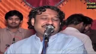 Dil Davain Ya Na | Zahid Ali Khan Vs Komal Kham | New Punjabi Saraiki Culture Song (Full HD)