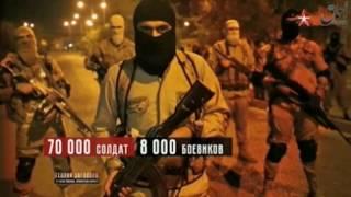 """""""Оружие США и РОССИИ"""""""