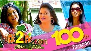 K2K.com Rasikka Rusikka – 100th Episode
