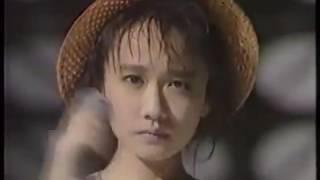 Jun Togawa - Konchugun/Sayonara wo Oshiete