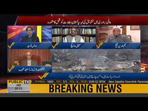 Could Pak-India negotiations resume after today's strike by Pak? Know in this Video
