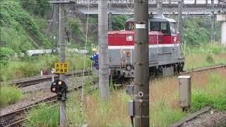 東急2126F+大井町線の有料座席車 甲種輸送を見てきた 2018.10.11