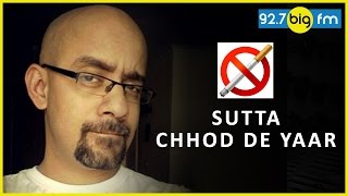 Sutta Chhod De Yaar- Most Challenging Reality Show on Radio