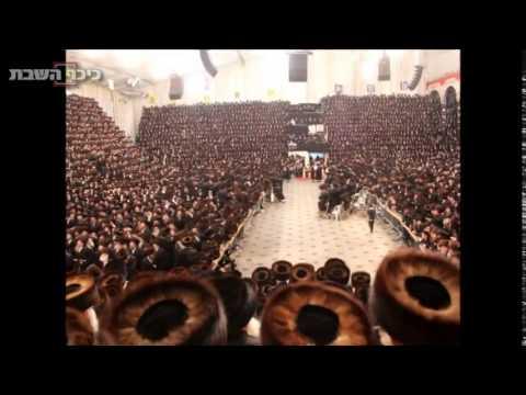 Mitzvah Tantz In Belz - Sivan 5774