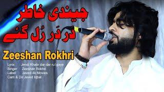 Jendi Khaatir Dar Dar Rul Gaye | Zeeshan Rokhri Remix Song | Javed 4k Movies Official