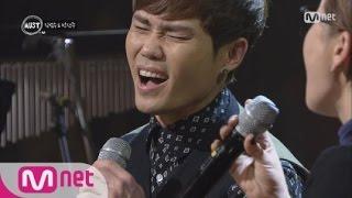 [STAR ZOOM IN] Kim Bum Soo & Park Sun Ju - Man And Woman 김범수&박선주 - 남과 여(레전드 어쿠스틱ver.) 150915 EP.28