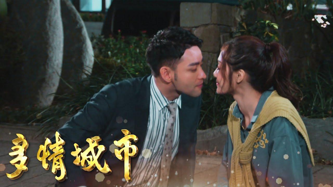 郭婷筠 - 愛·無你袂圓|多情城市主題曲 - YouTube