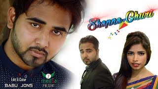 Shopno Ghuri | Bangla New Musical Film 2017 | By Nashin Nasim | 4K