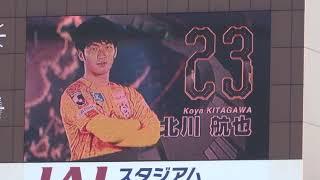 2019年3月2日(土) 明治安田生命J1リーグ 第2節 清水エスパルス vs ガン...