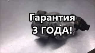 видео ремонт турбин в москве