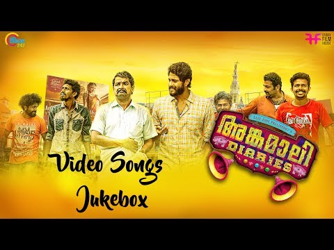 Angamaly Diaries | Video Songs Jukebox | Lijo Jose Pellissery | Prashant Pillai |Official