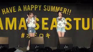 243と吉崎綾「恋のロマンス」LIVE.Ver 吉崎綾 検索動画 21