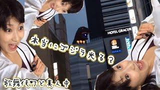 都内最大級の映画館!新宿、4月17日(金)グランドオープンにより沢...