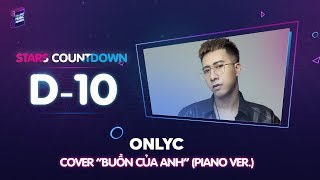 [D-10 ZMA 2017] | OnlyC cover