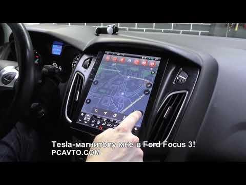 Tesla магнитолу мне в Ford Focus 3!