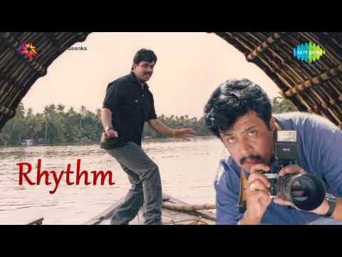 Nadhiye Nadhiye Song Lyrics From Rhythm