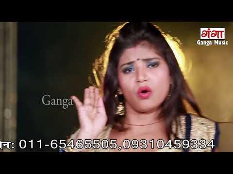 Devru Ta Dubai GaileBhojpuri song 2018Hit Bhojpuri SongsDablu NajariyaNa Sajanwa AileYou