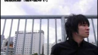 間慎太郎 - 遠い空の下