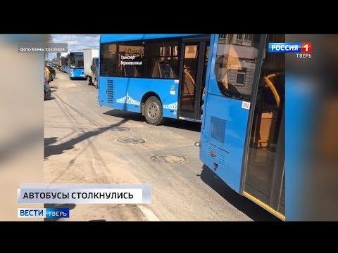 Происшествия в Тверской области сегодня   29 апреля   Видео