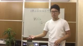【治療院仕組み化経営公式サイト】 → http://chiryoinshikumika.com/ 治...