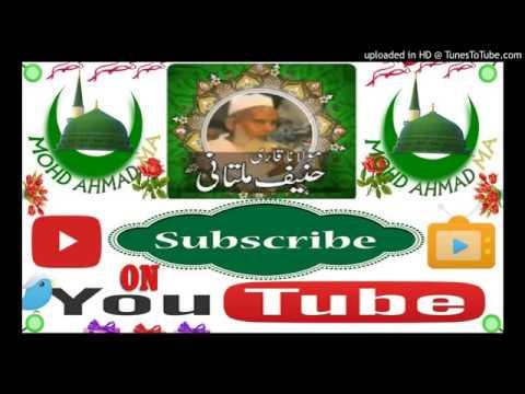 Qabar Ki Pehli Raat  Full Story By Maulana Qari Haneef Multani 0