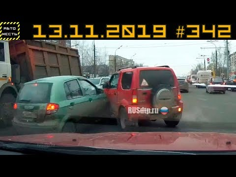 Новые записи АВАРИЙ и ДТП с АВТО видеорегистратора #342 [car Crash November] 13.11.2019
