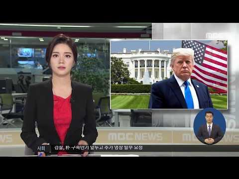 20170926 정오뉴스