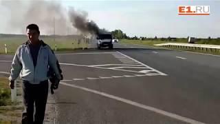 На трассе Екатеринбург-Челябинск сгорела ГАЗель