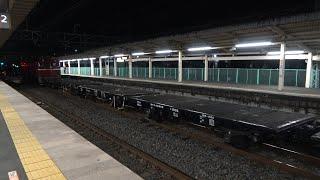 2021/04/07 【廃車回送】チキ6000形, チキ5200形 & チ1000形大宮駅 & 久喜駅 | JR East: Rail Carriers to be Scrapped