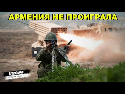 Азербайджан думает что победил в Карабахе, но....