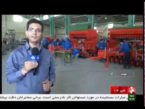 Iran made Agriculture machinery, Mahabad county ساخت ماشين آلات كشاورزي شهرستان مهاباد ايران