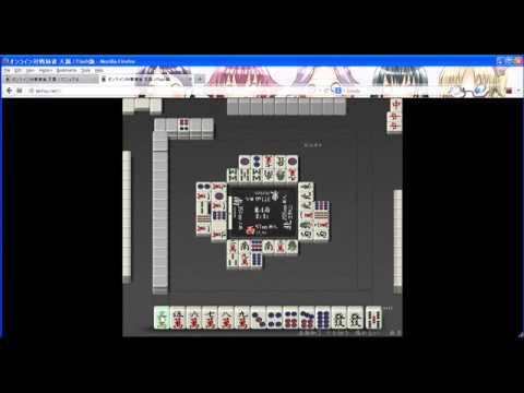 Hướng dẫn chơi mạt chược online trên Tenhou.net