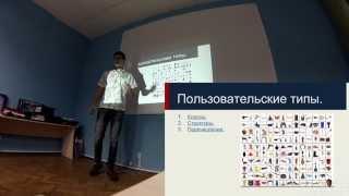 Уроки программирования C# .NET Пользовательские типы class  .NET
