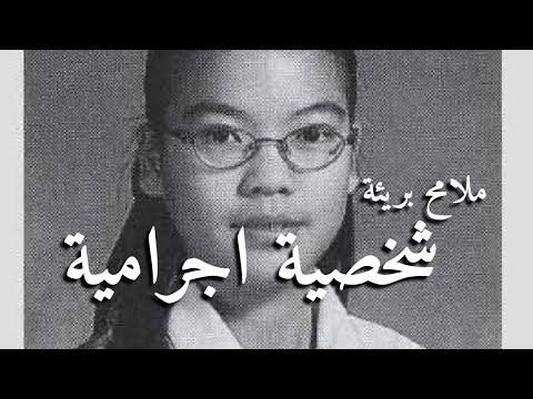 ماذا فعلت جينيفر في والديها من أجل حبيبها | Basma Dash