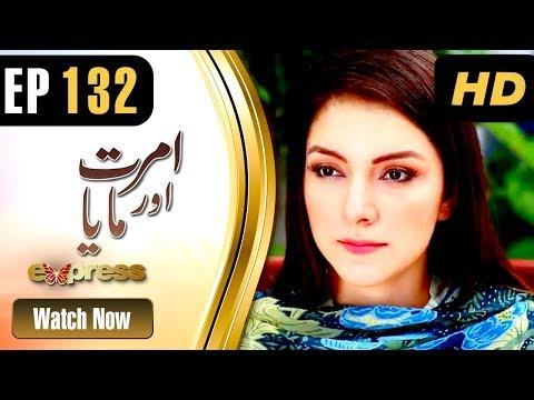 Amrit Aur Maya - Episode 132 - Express Entertainment