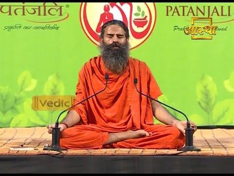 The First Step Of Meditation | Swami Ramdev
