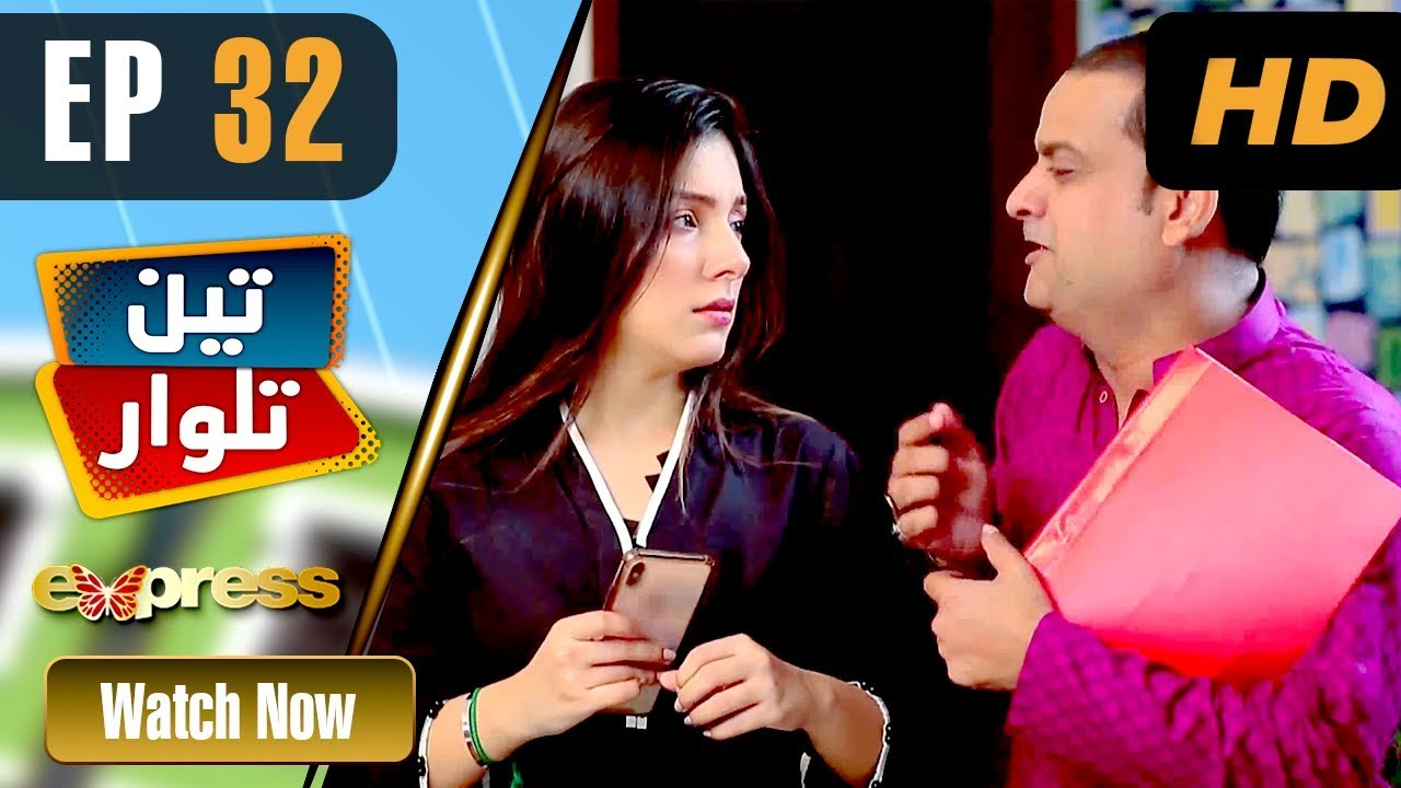Teen Talwar - Episode 32 Express TV Nov 2, 2019