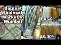 😍Bhuleshwar Wholesale Market in Mumbai-Biggest jewellery market from Rs.10 for Diwali&all occasions