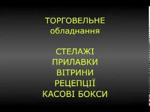 Новая линия предлагает купить дрели. Отличная цена!. Большой выбор. Доставка по украине. Тел: (044) 393 76 26.