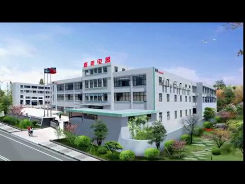 Ningbo Homebeauty Electrical Appliance Co.,Ltd