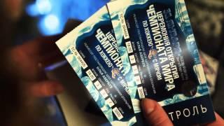 Лучший новогодний подарок - билеты на Церемонию открытия с Ильей Авербухом!