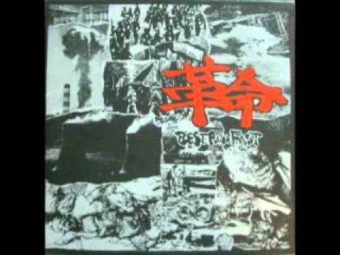 V A  - kakumei (FULL ALBUM) 1990