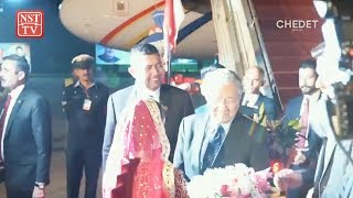 Mahathir arrives in Islamabad for three day visit to Pakistan