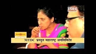 MTDC: Maharashtra Unlimited | Matheran Tourism