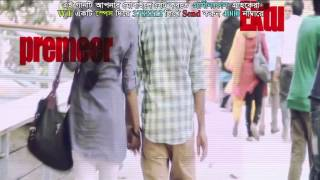 Prem Vomora – Sajal Video Download