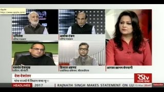 Desh Deshantar: Exit polls: Accountability, Genuinity and Credibility 2017 Video
