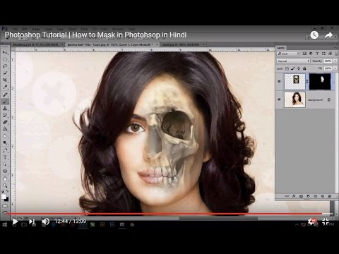 How to create a layer mask in photoshop cc