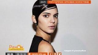 Юная украинка  открыла показ Givency
